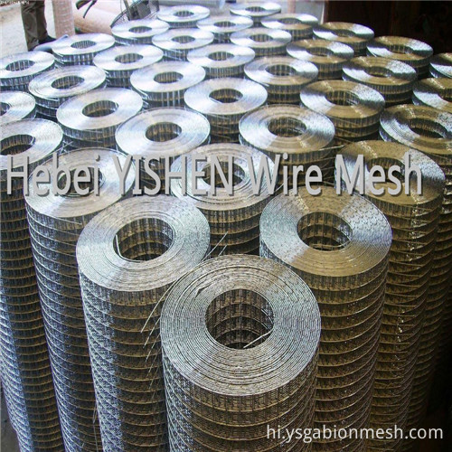 stainless steel welded wire mesh2__