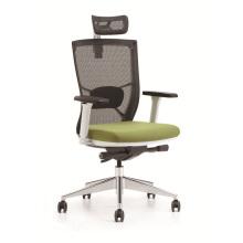 Сетка эргономичное офисное кресло с поясничной поддержкой
