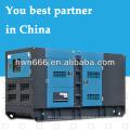 Weichai generator from 15kw to 250Kw (OEM Manufacturer)
