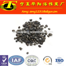 Environment Technical Grade sponge iron powder filter media made in China