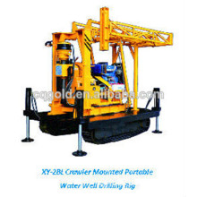 drilling rig XY-2BL Crawler Mounted Portable Water Well Drilling Rig