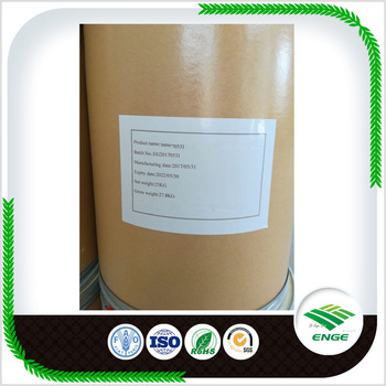 Fipronil 97%TC high quality insecticide powder