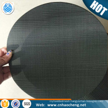 Carbon steel plastic extruder screen mesh disc Iron Wire Mesh Disc Screen for Extruder