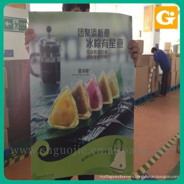 Dragon Boat Festival rice dumpling promotion banner