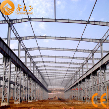 Prefabricated Steel Structure Workshop (pH-14708)