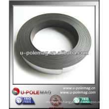 China flexible magnetic rolls supplier