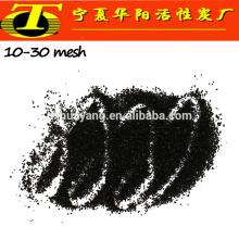 12 * 40 coquille de noix de mailles charbon actif granulaire