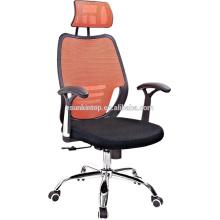Korea Mesh охватывает офисное кресло D513, выполненное в гуандуне