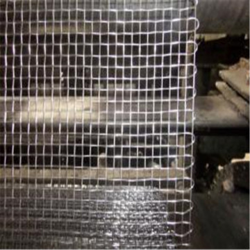 Aluminium Alloy Net Woven Wire Screen Mesh