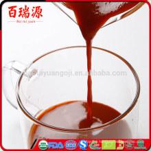 Organic goji berry juice goji juice goji juice improve vision