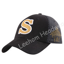 (LFL14005) Spandex Flexible New Fashion Era Sport Cap