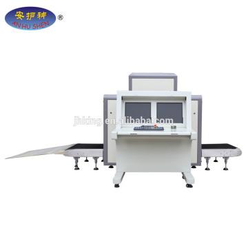 Безопасности рентгеновского небольшую сумку сканер-JH8065