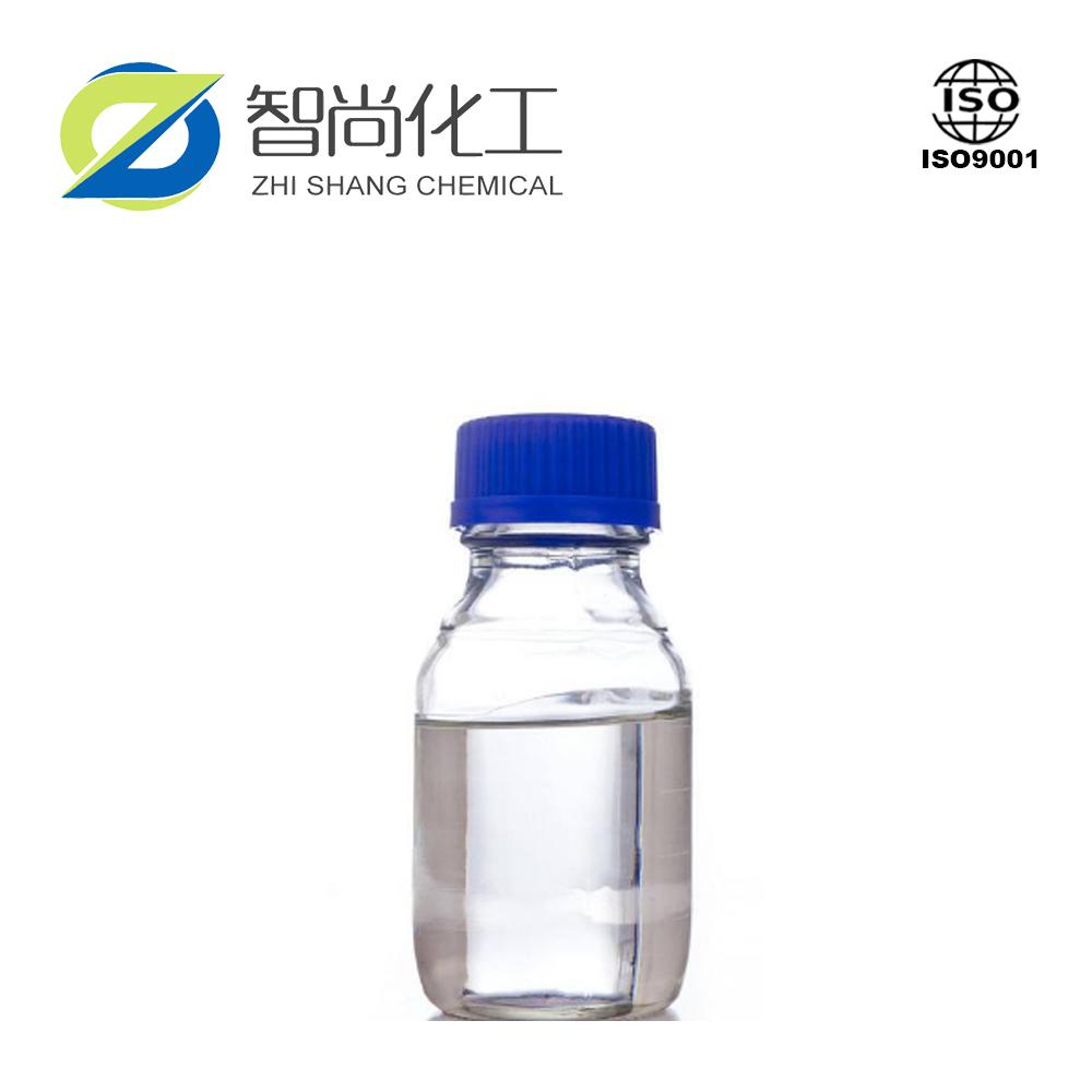 White Liquid 11 CAS NO 79-37-8