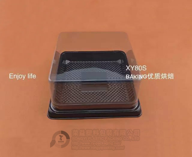 High Quality Baking Plastic Box with Lid