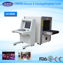 X Ray Airport Security Baggage Scanner
