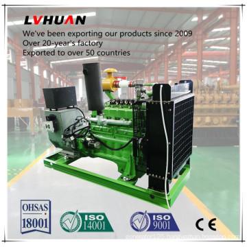 Open Type Generator by Cummins Engine Power 20 Kw--600 Kw