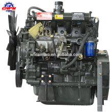 Motor do jogo de gerador de R4108K 66KW