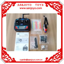 SKYARTEC 2014 Newly MNH04 7CH 2.4G LCD WASP AUTO CP one key Switchover Inverted flight rc helicopter propel rc helicopter charge