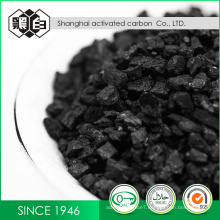 Supply The Best Coal Columnar Activated Carbon Price For Sale