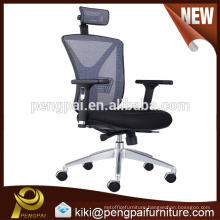 High back headrest arched government supplied mesh chair on rollers