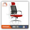 См-B207ASW-1 подголовник стул сетки 2017 хром крышка с PU подлокотник стула офиса