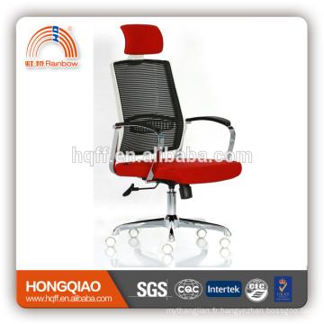 CM-B207ASW-1 appuie-tête chaise en maille 2017 chrome couverture avec PU accoudoir chaise de bureau
