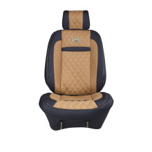 Breathable Leather Car Seat Cover 3D Shape-Yellow