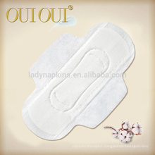 High quality intimate sanitary towel / snaitary napkin