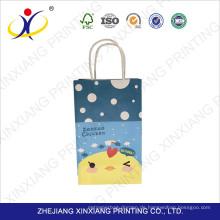 xinxiang Kostenlose Probe! Full Color Printing Zucker Verpackung Papiertüte,
