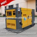 50hz 400V trifásico Yangdong 30kva diesel preço do gerador de energia