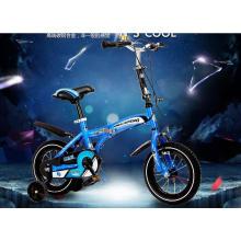 Hebei Kids Folding Bike with 12′′14′′16 Inch