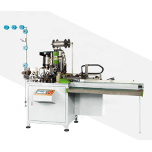 Full-automatic Slider Mounting Top Stop Cutting machine