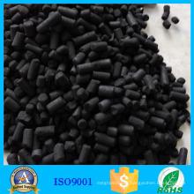 Pastille de prix bon marché charbon actif pour adsorbant de fumée de cuisine
