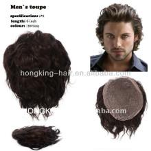 tupé barato del pelo humano para el precio de fábrica de los hombres