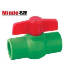 Válvula de bola de plástico tipo B de PPR