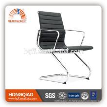 CV-B01BS côtelé chaise en cuir pivotant chaise de conférence en acier cadre conférence chaise