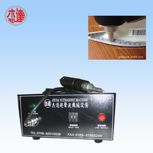 Ultrasonic High Frequency Spot Welding Machine