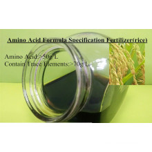 Amino Acid Formula Specification Fertilizer (Rice)