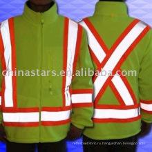 Отражательная защитная куртка с повышенной видимостью