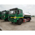 Dongfeng 5 Ton Water Sprinkler Vehicles