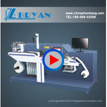 High Speed Label Inspection Machine (ZBI)