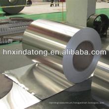 High Quality Aluminum Coil 1060