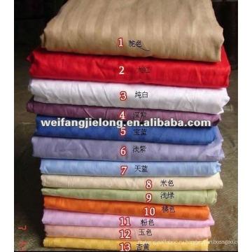 100 хлопок полосой ткани для гостиничного постельного белья