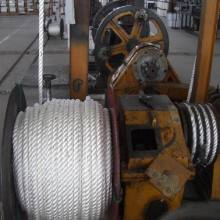 Leading for 8 Strand Polypropylene Rope PP Twist Rope Mooring Rope export to Honduras Manufacturer