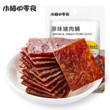 Original rebanada de cerdo seca