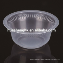 Food Grade Microwavable 450ml / 15ozDisposable Plastic Pasta Bowl
