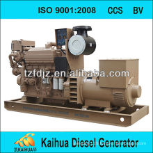 Kaihua supply diesel marine generators with CCS & BV certificates