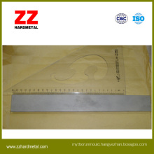 From Zz Hardmetal - Tungsten Carbide Wear Parts