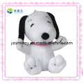 Cuddly Small Size White Dog Cheap Plush Promotion Toy