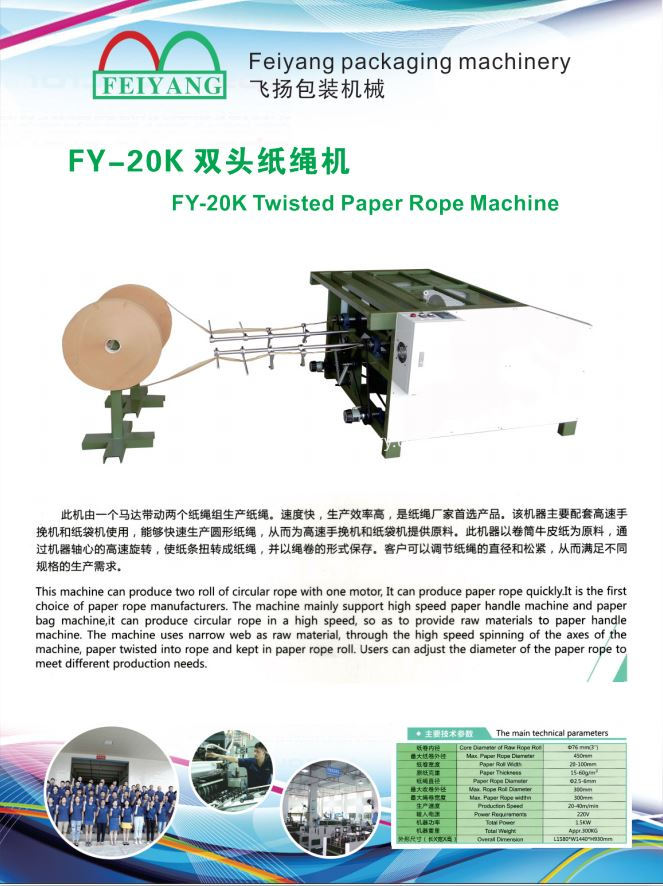 twin head rope making machine